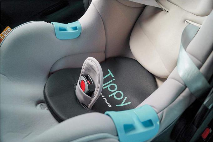 dispositivo anti abbandono seggiolino auto
